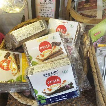 PEMAのライ麦パン。