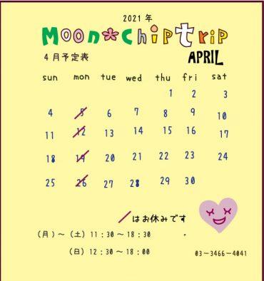 3月も終わり4月です。