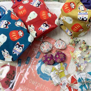 日本製のこのシリーズまたまた入荷してます。