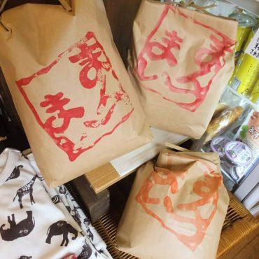 まんつ米入荷しました。